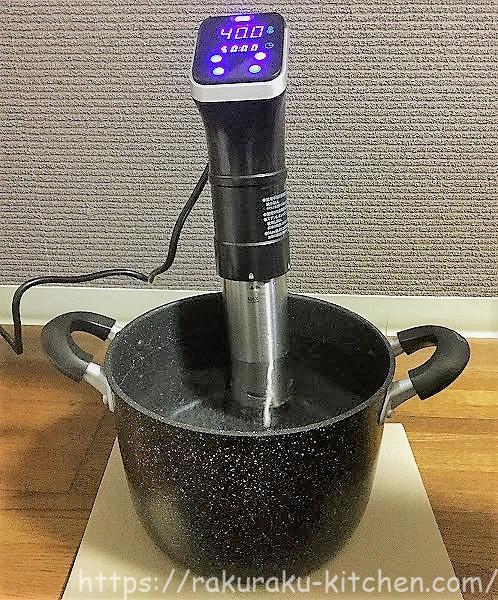 低温調理器