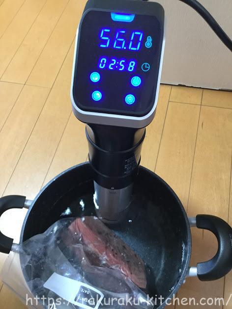 低温調理器でローストビーフ