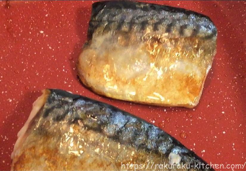 フレーバーストーン ダイヤモンドエディション 焼き魚