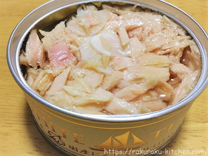 モンマルシェツナ缶