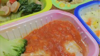 スギサポdeliの塩分カロリー調整食