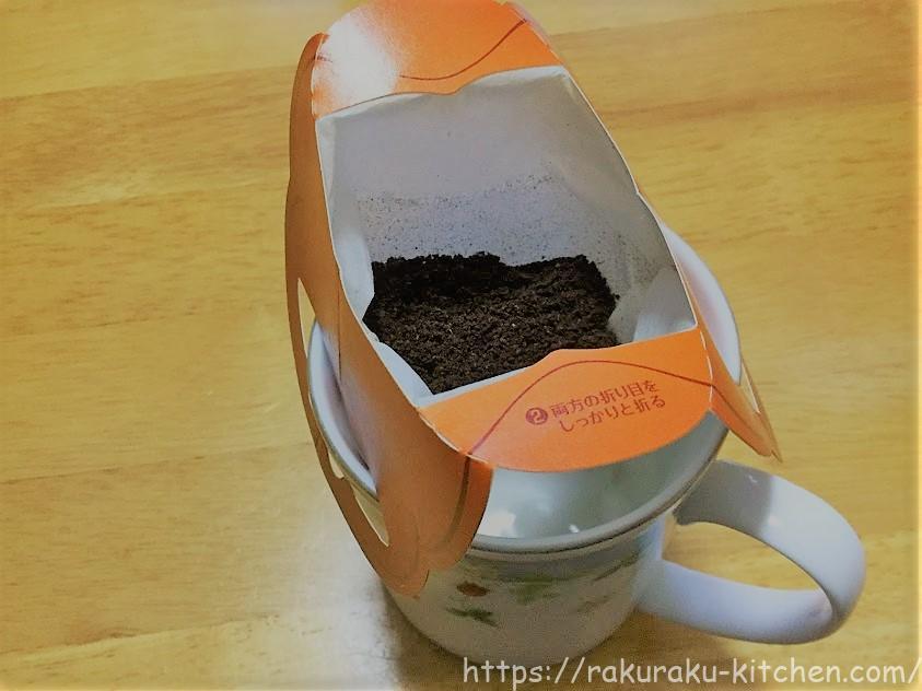 ドリップコーヒーを飲み比べてみました