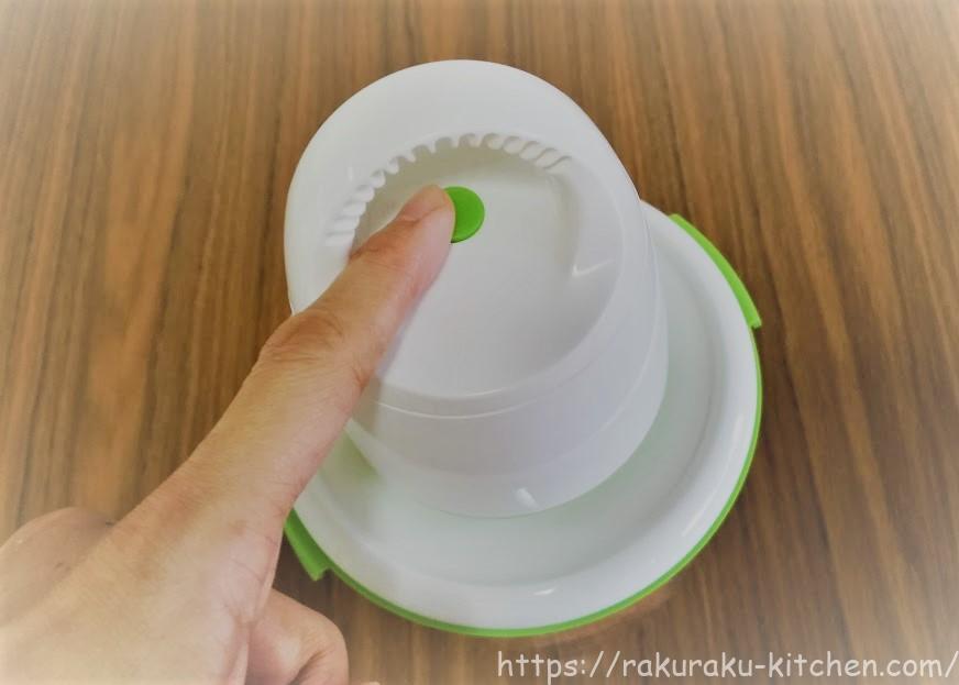 ショップジャパン 真空保存容器フォーサ