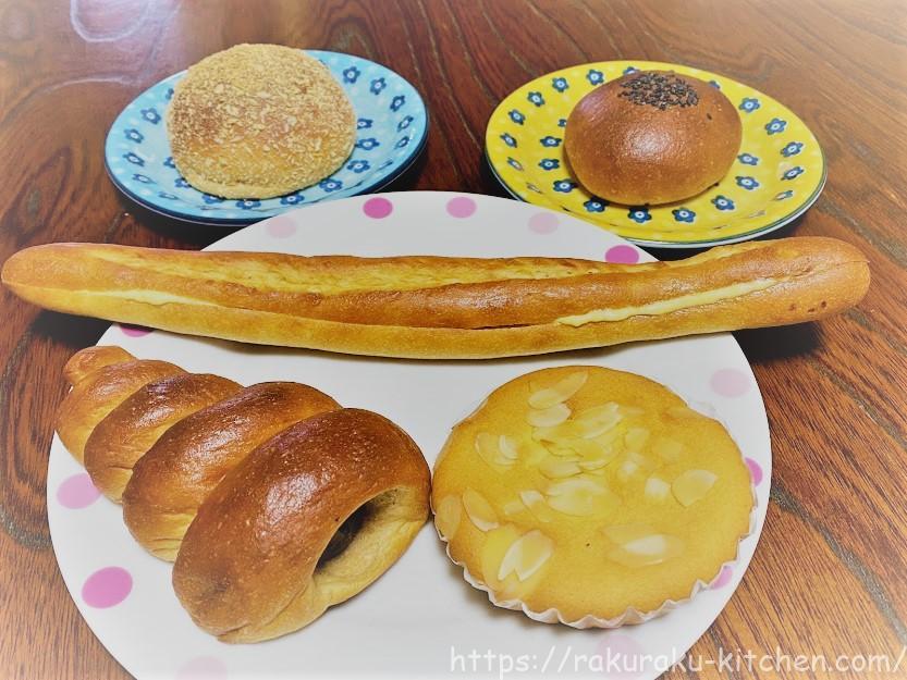 楽天フーズ 糖質制限パン
