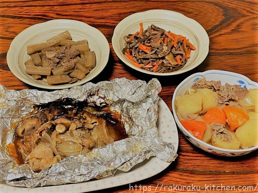 お惣菜okawari おかわりくんのおすすめセット